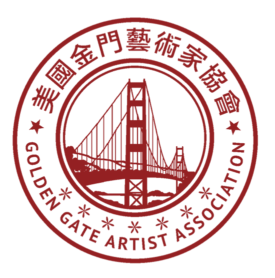 GOLDEN GATE ARTIST ASSOCIATION (美国金門藝術家恊會)